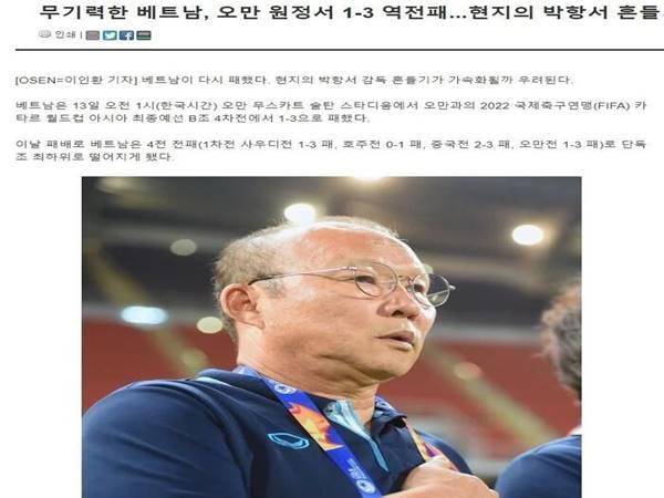BĐVN 14/10: Báo Hàn cho rằng ghế thầy Park đang bị lung lay